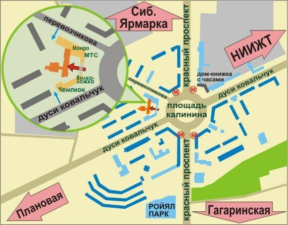 Адрес Сервисного центра ООО Виста-сервис в Новосибирске